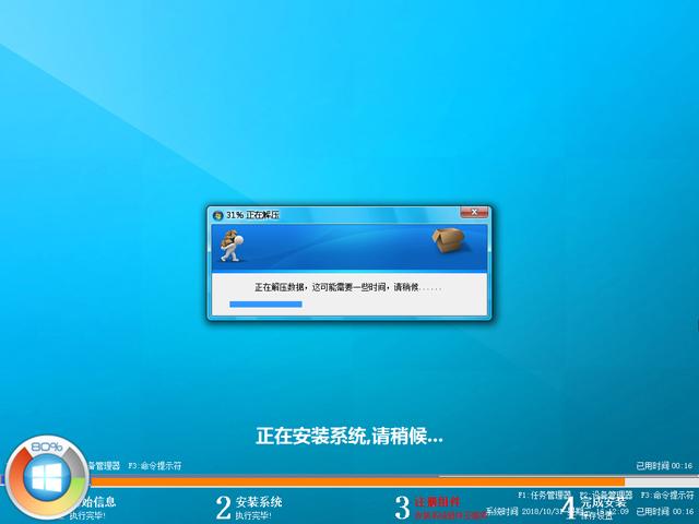 联想笔记本windows7系统旗舰版64位下载V2019